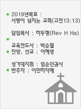 교회목표.jpg