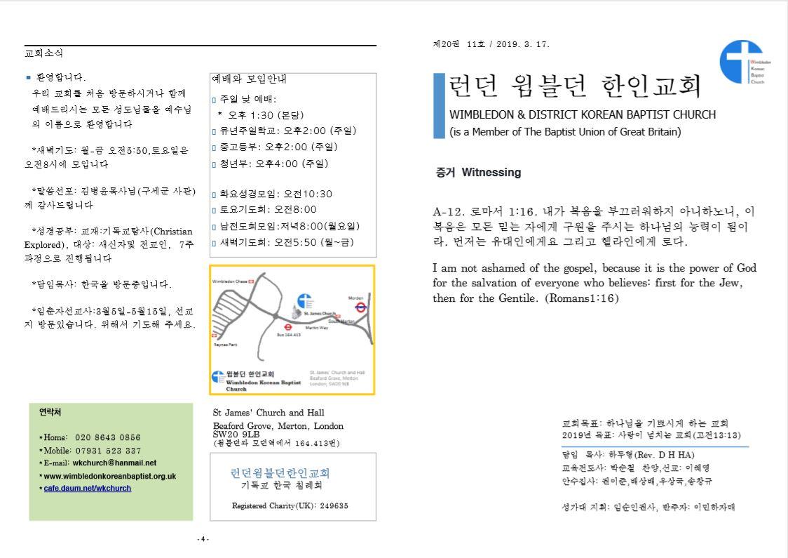 주보-2019.03.17.JPG