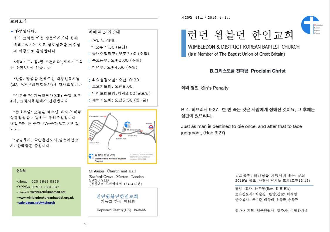 주보-2019.04.14.JPG